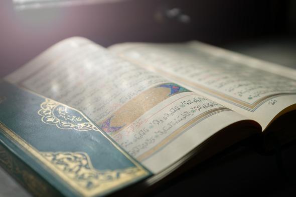 Old koran wit sun light