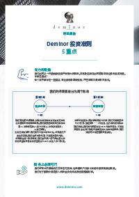 deminor-investment-criteria-ch
